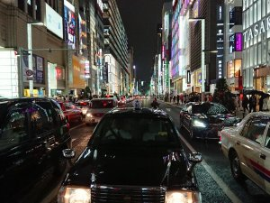 Ginza Tokyo Japan by night